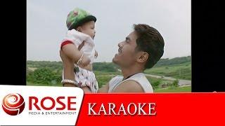 ไอ้หิน - คนด่านเกวียน (KARAOKE)