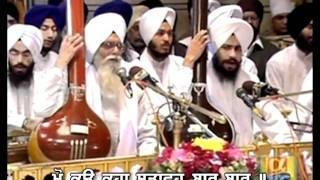 Nahi Chodo Re Baba Raam Naam - Professor Kartar Singh - Live Sri Harmandir Sahib
