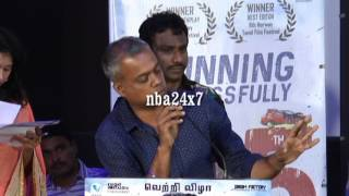 I became Karthick Naren's fan after Dhuruvangal Pathinaaru movie : Gautham Menon | Success Meet