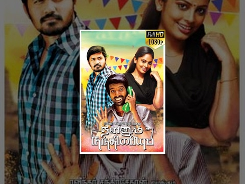 Thumbnail: Nalanum Nandhiniyum (2014) Tamil Full Movie - Michael Thangadurai, Nandita