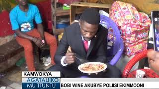 Bobi Wine akubye Poliisi ekimmoono thumbnail