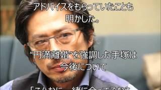 手塚理美がウチくるで話した息子って?不倫離婚した真田広之と復縁か? ...