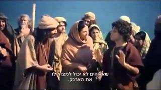 اليهود قادون، موسى والإسرائيليين