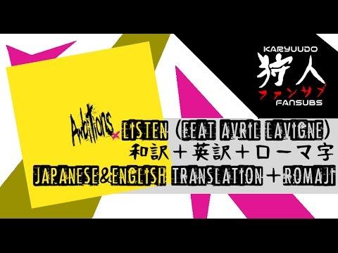 ONE OK ROCK - Listen (feat. Avril Lavigne) [和訳+英訳+ローマ字 (Japanese and English Translation + Rōmaji)]