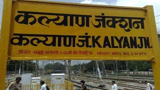 Kalyan Junction Railway Station 2020