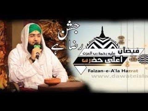 100 Sala Urs e Aala Hazrat hai full kalam #AshfaqMadaniAttari