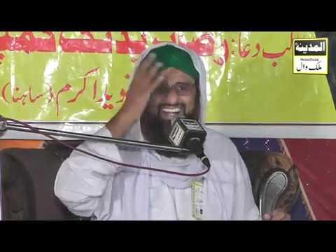 Azhar Attari Sb Very Beautiful complete Bayaan 2017