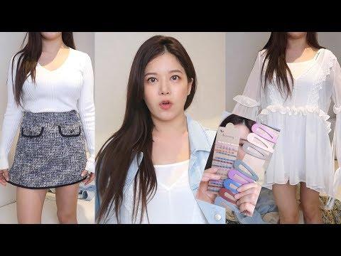 봄 패션 하울!! 👗 (자라, 스타일난다 ,실핀, 똑딱핀, 오프라인샵..) spring fashion haul 👗