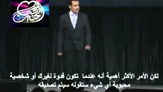 قوة الكلمة  محمد القحطاني(  word power )