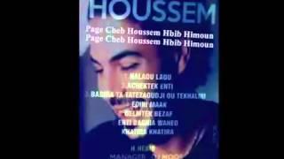CHeB HouSSeM 2015 - DiNi MaaK - ZaKi MaRaVaL