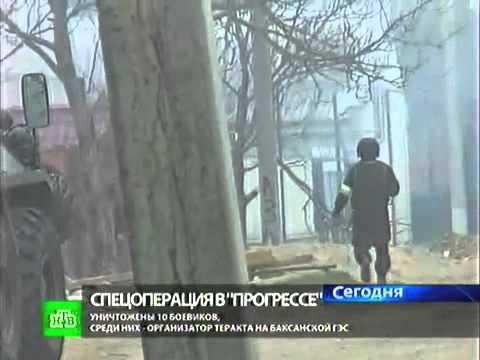 Уничтожен Аскер Джаппуев и Казбек Ташуев (29.04.11)