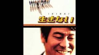 1998年09月27日 休「生きない」ロカルノ国際映画祭の秘話 他 ゲスト:ダ...