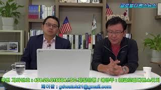 [성상훈의 톡톡세계사 #15]북한 핵무기 & 생화학무기는 정치범 수용소에 있다