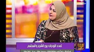 الإعلامية مني أبو شنب : ليس من حق الزوجة منع الزوج من تعدد الزوجات والمذيعة تهاجمها