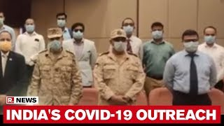 India Extends Help To Kuwait To Tackle COVID-19 Crisis