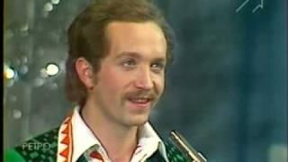 """ВИА Песняры """"Белоруссия"""" Песня года - 1976"""
