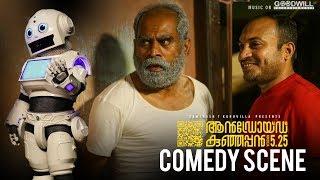 Android Kunjappan Version 5.25 | Comedy Scene | Soubin Shahir | Ratheesh Balakrishnan Poduval