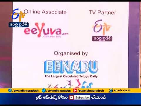 EENADU Champion cricket Competition at Ongole