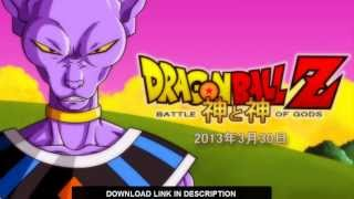 Dragon Ball Z Battle of Gods Full Movie Download 2013 - Eng, De, Fr, Pt, Es subs [HD]