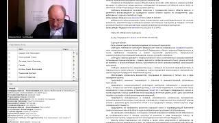 видео Правовое регулирование оценочной деятельности