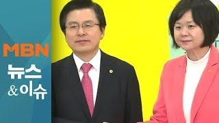 '원외 당대표' '정치 신인' 황교안…4월 보궐 '셀프 차출?'[김은혜의 뉴스앤이슈]