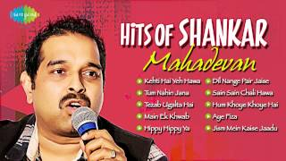 Hits of Shankar Mahadevan | Most Popular Hindi Songs