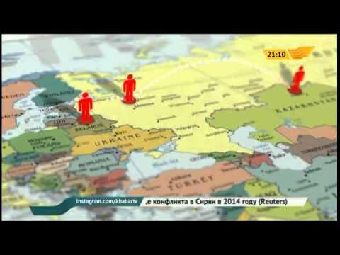 Евразийский экономический союз вступил в силу