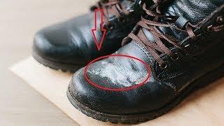 Как убрать СОЛЬ с обуви? Средство, которое можно брать с собой.