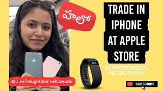 Gambar cover Trade In IPhone In Apple Store for Apple Watch | Smart BatteryCase | How Much We Got🤔|TradingIphone