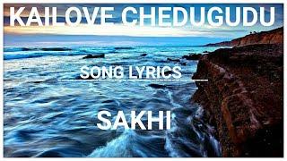 Kailove Chedugudu Song Lyrics  Sakhi    Music : A R Rahman