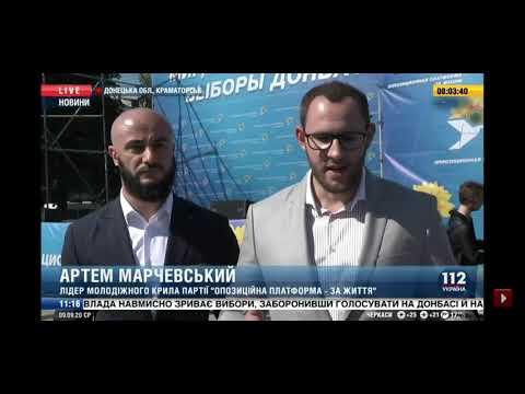 Молодежное крыло ОПЗЖ приняло участие в акции против отмены местных выборов на Донбассе
