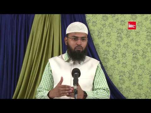 Ulema Ne Surah Fatiha Ke Dusre Hisse Ko Allah Aur Bande Ke Bich Ke Liye Bataya Hai By Adv. Faiz Syed