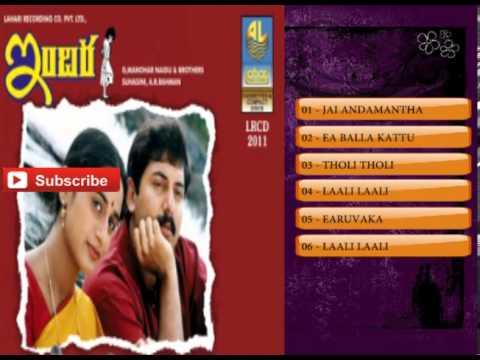 Telugu Hit Songs | Indira Movie Songs | Jukebox