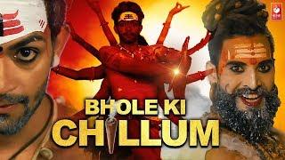 Bhole ki Chilam (Official Song) -Shiv Bhajan |Mtp Mr Time Pass ,Vishvajeet Choudhary