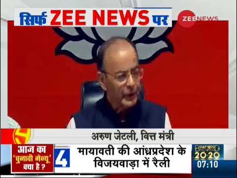 Finance Minister Arun Jaitley calls Congress manifesto 'dangerous' and 'unimplementable'