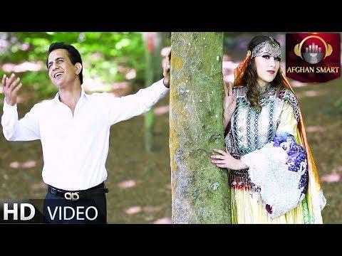 Latif Nangarhari - Shin Khalay OFFICIAL VIDEO