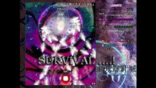 7 Hardest to capture Survival Spellcard in Touhou (Windows Era only)