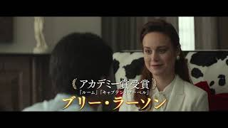 映画『ガラスの城の約束』予告編 栗原まゆ 動画 19
