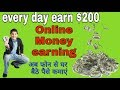 Make Money Online with Click2Referral | 213772 | Instant payment via PayPal, Bitcoin etc