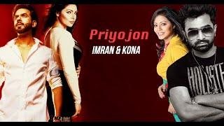 Priyojon Imran n Kona Mp3 Song Download