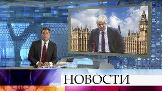 Выпуск новостей в 09:00 от 05.09.2019