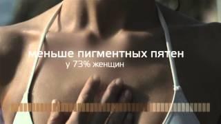 Inneov Идеальный Загар new!(, 2012-03-29T09:53:47.000Z)