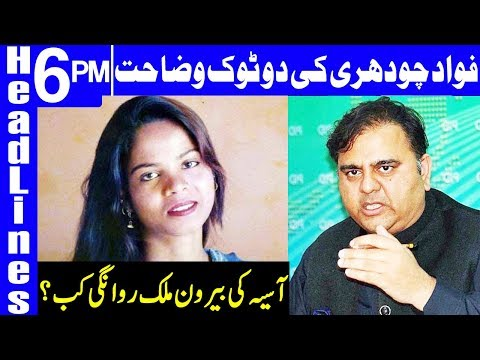 Fawad Chaudhry Explained Everything About Asia Bibi Case | Headlines 6 PM | 8 Nov 2018 | Dunya News