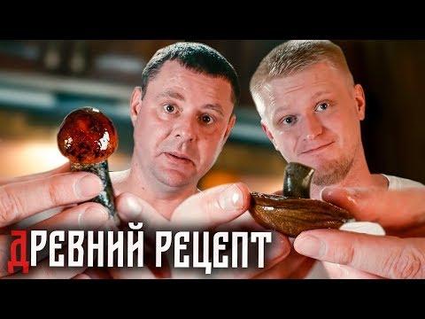 СТОЛЕТНИЙ РЕЦЕПТ маринованных грибочков!