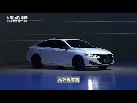 2019 CHEVROLET MONZA RS - MALIBU XL Redline - FNR-CarryAll Concept: Recap By PCauto.com.cn China