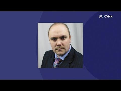 UA:СУМИ: Головою Сумської облдержадміністрації може стати доктор економічних наук