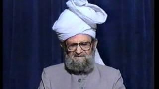 Urdu Dars Malfoozat #101, So Said Hazrat Mirza Ghulam Ahmad Qadiani(as), Islam Ahmadiyya