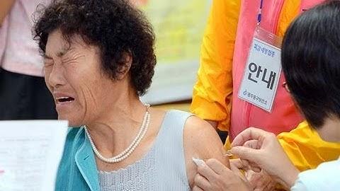 인플루엔자 예방접종 시작