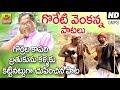 Goreti Venkanna Songs   Isanagiri Manda   Gorrela Kapari Songs   Latest Telangana Folk Video Songs