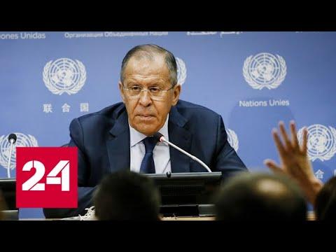 Лавров назвал отношения России и США наихудшими в истории двух стран